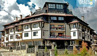 Почивка в Апартхотел Мария-Антоанета Резиденс в Банско! 2, 3, 4 или 5 нощувки със закуски и вечери или на база All Inclusive, ползване на сауна, парна баня, вътрешен отопляем басейн, фитнес!