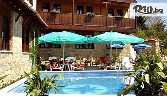 Почивка в Арбанаси до края на Август! 1, 3 или 5 нощувки със закуски + външен басейн, от Хотел Перла