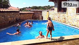 Почивка в Арбанаси до края на Септември! Нощувка със закуска и вечеря + басейн, от Хотел Перла