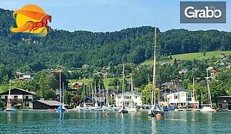 Почивка в Австрия през Септември! 5 нощувки в хотел Rai House в Сейнт Волфганг