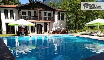 Почивка в Бачково през Октомври! Нощувка със закуска + басейн, от Комплекс Магията на Родопите