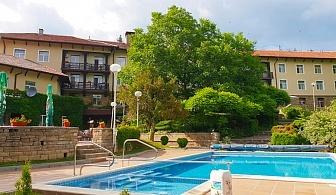 Почивка в Балнеохотел Люляци, Габрово! Нощувка със закуска, обяд* и вечеря + външен басейн и 3 лечебни процедури*