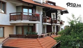 Почивка в Банско до края на Май! 3 нощувки със закуски и вечери, по избор + сауна, от Хотел Кралев двор 3*