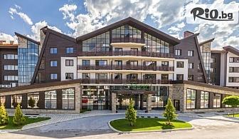 Почивка в Банско до края на Ноември! 2, 3 или 5 нощувки със закуски + СПА и вътрешен басейн, от Терра комплекс 4*