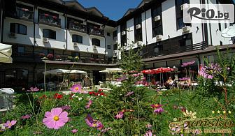 Почивка в Банско до края на Септември! Нощувка на база All Inclusive + СПА и закрит басейн, от Банско Спа andamp; Холидейз 4*