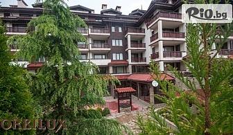 Почивка в Банско до края на Септември! Нощувка с изхранване по избор + СПА и вътрешен басейн, от Хотел Орбилукс 3*