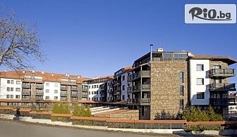 Почивка в Банско до края на Юли! All Inclusive нощувка + СПА и басейн, от Хотел Каза Карина 4*