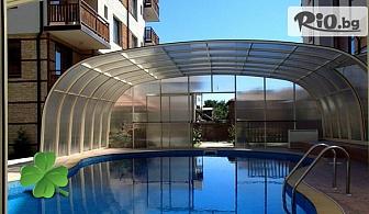 Почивка в Банско до края на Юли! Нощувка + басейн, шезлонг и чадър, от Хотел Четирилистна детелина