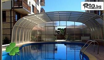Почивка в Банско до края на Юни! Нощувка на база All Inclusive Light + басейн, сауна и парна баня, от Хотел Четирилистна детелина