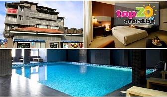 4* почивка в Банско! Нощувка с All Inclusive + Джакузи, Сауна и Парна баня + Закрит басейн в хотел Ривърсайд 4*, Банско, за 45 лв. на човек