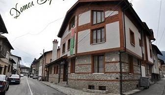 Почивка в Банско! Нощувка + сауна само за 19.90 лв. в хотел Зорница.