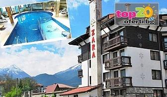 4* Почивка в Банско! Нощувка със закуска и вечеря + Напитки + Закрит басейн, Уелнес пакет в хотел Зара, Банско, за 55.50 лв. на човек