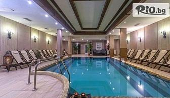 Почивка в Банско! Нощувка със закуска и вечеря или на база All Inclusive Light + СПА, вътрешен и външен басейн, от Хотел Мария-Антоанета Резидънс 4*