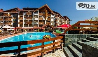 Почивка в Банско през Април! Нощувка на база All Inclusive в луксозен апартамент + вътрешен басейн и релакс зона, от Ваканционен клуб Белведере 4*