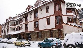 Почивка в Банско през Декември и Март! Нощувка със закуска и вечеря с чаша вино + СПА зона, от Хотел Френдс 3*