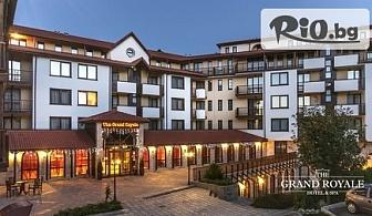Почивка в Банско през Октомври! Нощувка със закуска и вечеря + SPA и вътрешен басейн, от Гранд Рояле Апартаментен хотел и Спа 4*