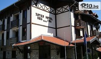 Почивка в Банско през Септември! 2 или 3 нощувки със закуски + вътрешен минерален басейн, от Хотел Ида 3*