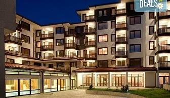 Почивка в Банско , през януари и февруари, хотел Свети Георги Ски & СПА 4*! 1 нощувка със закуска и вечеря на човек, ползване на басейн и СПА пакет!