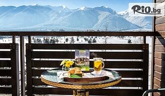"""Почивка в Банско през зимата! 2, 3, 5 или 7 нощувки със закуски в сгради """"Рила"""" и """"Родопи"""" + СПА и вътрешен басейн, от Терра комплекс 4*"""