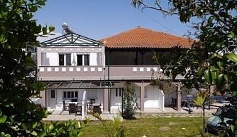Почивка в Blue Sky Apartments ** на о-в Тасос! Пакети на цени от 31лв. на човек за лятото!
