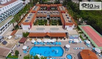 Почивка в Бодрум през Май! 7 нощувки на база Аll Inclusive в Хотел Tiana Beach Resort 4* + самолетен и автобусен транспорт, такси, трансфери и багаж, от Караджъ Турс