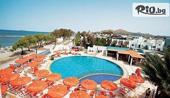 Почивка в Бодрум през Септември! 5 или 7 нощувки на база All Inclusive в YELKEN MANDALINCI SPAandWELNESS HOTEL 4*, от Енджой Травел