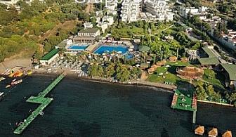 Почивка в Бодрум, Турция за Великден на база All Inclusive. 5 нощувки в Хотел Golden Age 4* само за 206 лв. на човек!