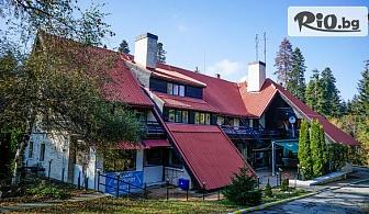 Почивка в Боровец до края на Септеември! Нощувка със закуска, обяд и вечеря /по избор/ + релакс зона, от Хотел Бреза 3*
