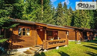 Почивка в Боровец до края на Септември! Нощувка в къщичка за до 4-ма души + спортни игрища, от Вилно селище Ягода 3*