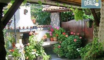 Почивка в Боровец! 2 или 3 нощувки с или без закуска по избор в къща за гости Даньо, Самоков!