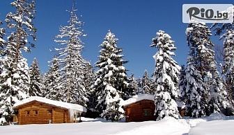 Почивка в Боровец през Декември! Нощувка в къщичка за до 4-ма души + спортни игрища, от Вилно селище Ягода 3*