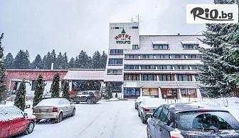 Почивка в Боровец през Декември! Нощувка със закуска и вечеря, по избор + сауна, от Хотел Мура 3*