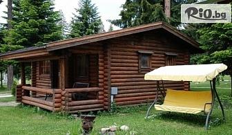 Почивка в Боровец през Май - важи и за празниците! Нощувка в къщичка за до 4-ма души + спортни игрища, от Вилно селище Ягода 3*
