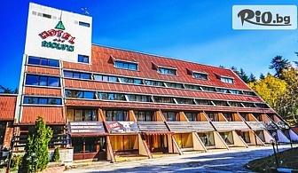 Почивка в Боровец през Май - важи и за празниците! Нощувка със закуска и вечеря /по избор/ + сауна, от Хотел Мура 3*