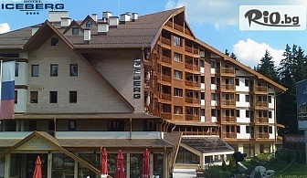 Почивка в Боровец през Ноември! Нощувка със закуска и вечеря за до четирима + басейн и сауна, от Хотел Айсберг 4*