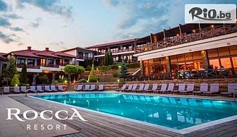 Почивка на брега на яз. Кърджали! Нощувка със закуска и вечеря, от Комплекс Rocca Resort