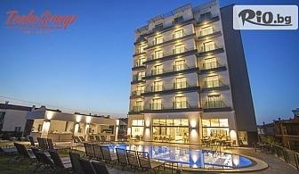Почивка на брега на морето в Айвалък, Турция! 5 нощувки на база All Inclusive в Хотел MUSHO 4*, със собствен транспорт, от Теско груп
