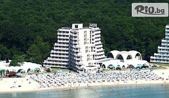 Почивка на брега на морето в к.к. Албена! Нощувка на база All Inclusive + басейн, чадър и шезлонг на плажа, от Хотел Нона 3*