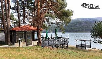 Почивка на брега на язовир Батак до края на Април! Нощувка със закуска + СПА център, от Семеен хотел Спа Хебър 3*
