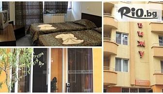 Почивка в Бургас за ДВАМА! 1, 3 или 5 нощувки със закуски, с или без вечери на цена от 60лв + БЕЗПЛАТНО за дете до 12г, от Хотел Бижу! Важи и за празниците
