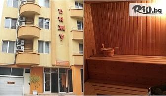 Почивка в Бургас през Април и Май! Нощувка със закуска и вечеря /по избор/ + сауна и БОНУС, от Хотел Бижу