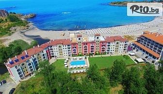 Почивка в Царево на брега на морето! Нощувка за до четирима възрастни и 2 деца + открит басейн, шезлонг и чадър, от PRIMEA BEACH Residence 3*