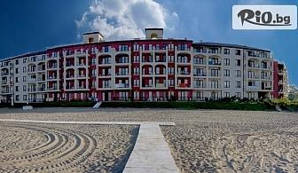 Почивка в Царево в разгара на лятото! Нощувка за до 4-ма възрастни и 2 деца + открит басейн, шезлонг и чадър, от PRIMEA BEACH Residence 3*