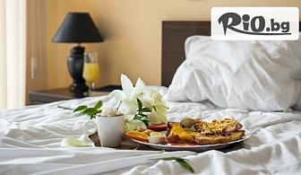 Почивка в центъра на Смолян! Нощувка със закуска и вечеря /по избор/ + сауна, от Хотел Дикас 3*