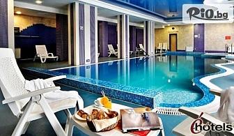 Почивка в Чепеларе до края на Ноември! Нощувка със закуска и вечеря + вътрешен басейн, джакузи и фитнес, от Хотел Родопски дом 4*