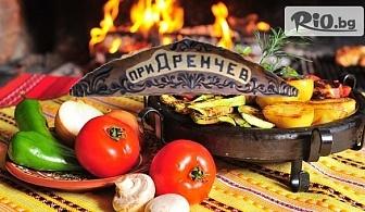 Почивка в Чепеларе! Нощувка със закуска за до четирима + СПА, от Семеен Хотел При Дренчев