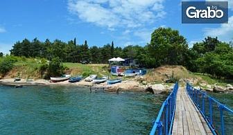 Почивка в Черноморец! 2, 3, 5 или 7 нощувки за двама