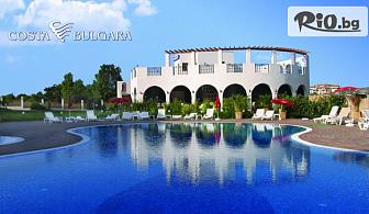 Почивка в Черноморец през Август и Септември! Нощувка със закуска + басейн и шезлонг, от Хотел Коста Булгара 3*