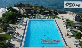 Почивка  Чешме, Турция през Септември! 7 нощувки на база All inclusive в хотел BABAYLON 4**** + транспорт с комфортен автобус, от Теско груп