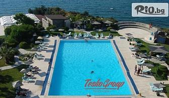 Почивка в Чешме, Турция през Септември! 7 нощувки на база All Inclusive в хотел BABAYLON 4* + автобусен транспорт, от Теско груп
